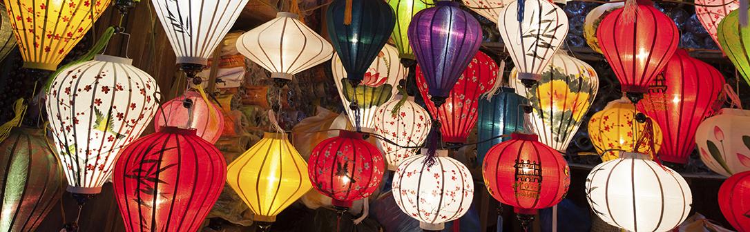 Lantern Homepage