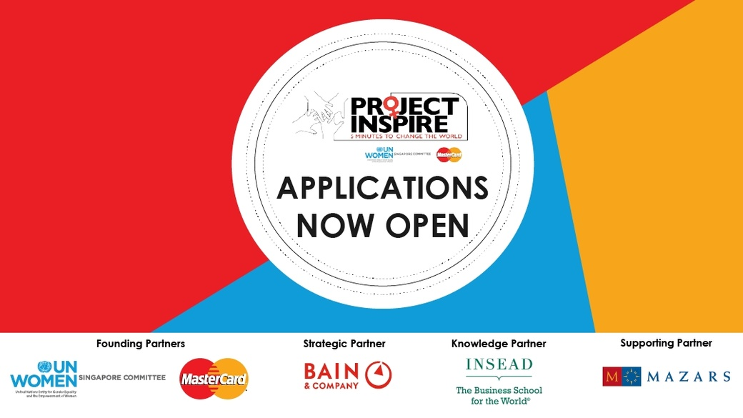 Project Inspire 2016 - Call for Applications