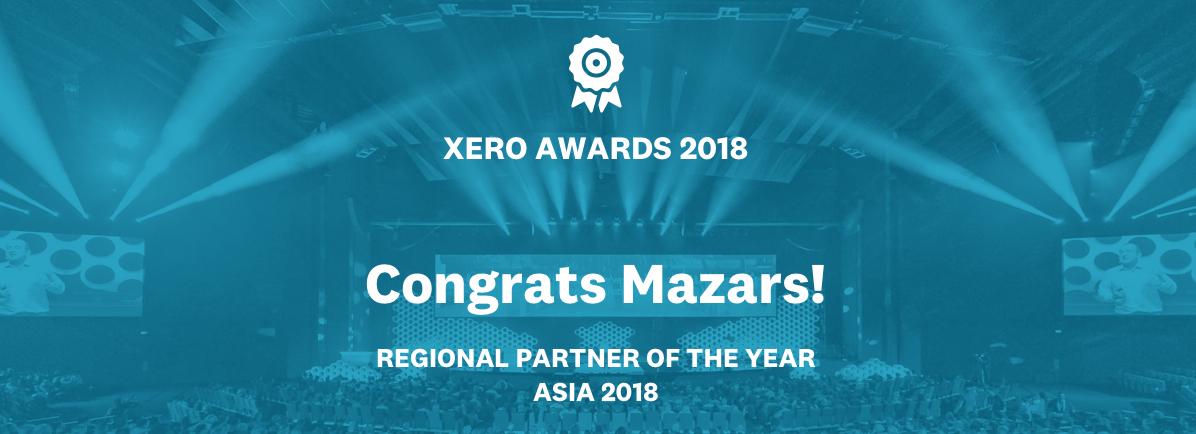 Xero Award - small